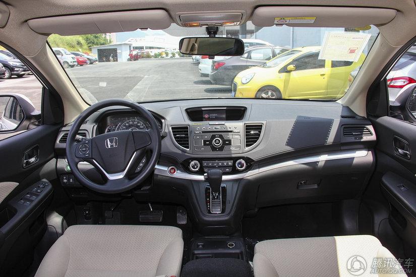 本田CR-V 2015款 2.0L CVT两驱风尚版