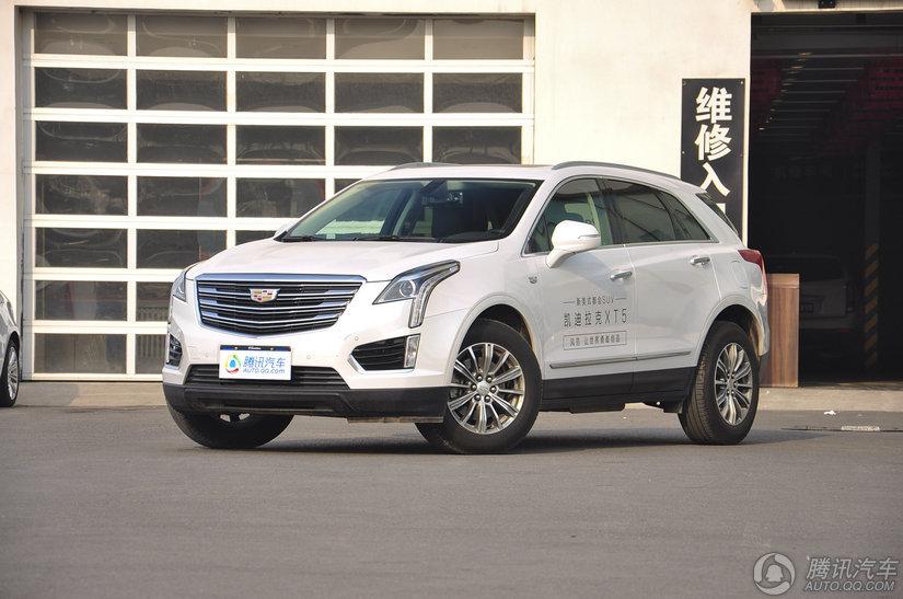 [腾讯行情]广州 凯迪拉克XT5优惠4万元