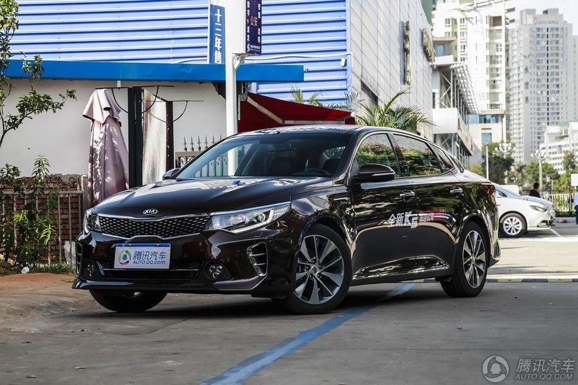 [腾讯行情]惠州 起亚K5购车优惠2.3万元