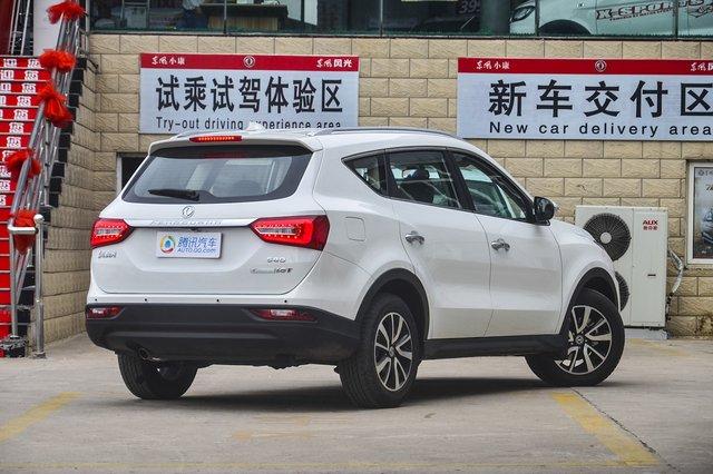 东风风光580 2016款 1.5T MT豪华型