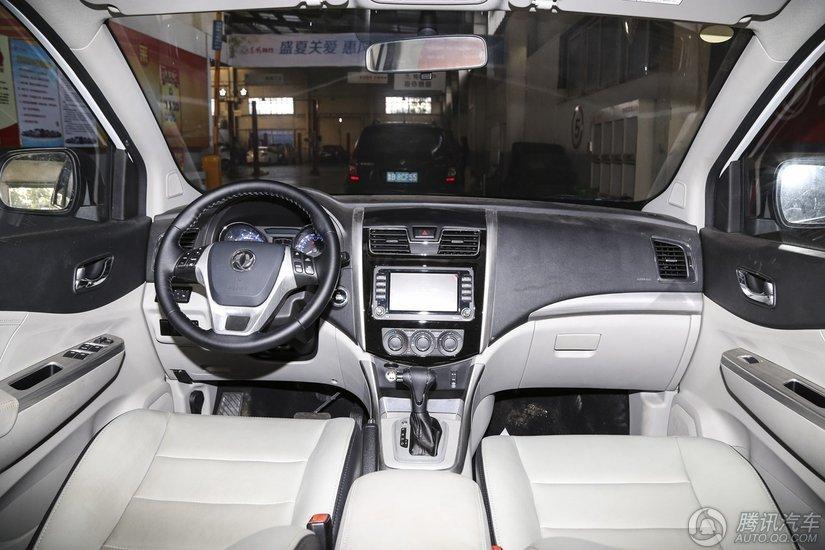 风行S500 2016款 1.6L CVT尊享型