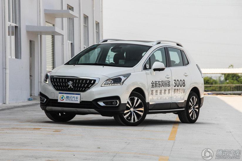 [腾讯行情]天津 标致3008优惠高达3.8万元