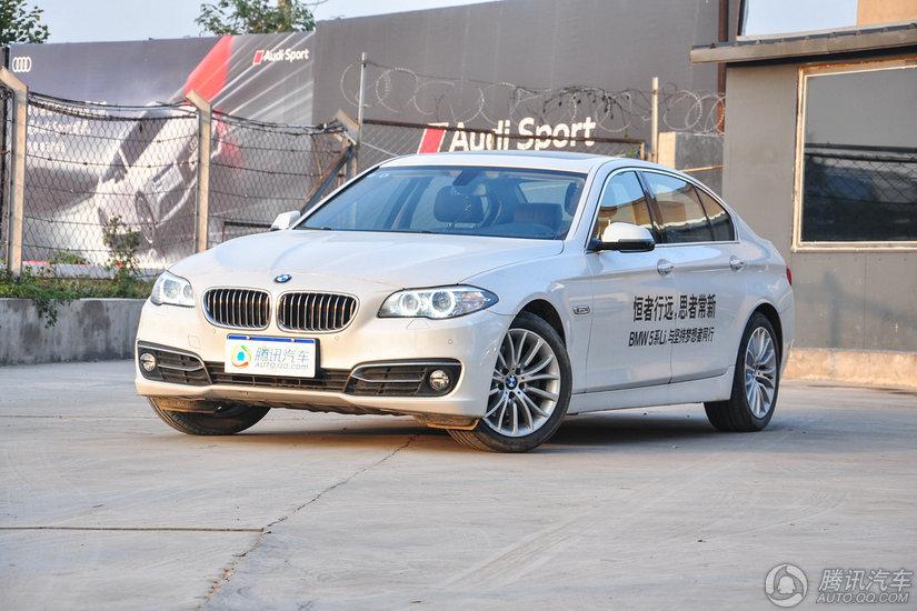 [腾讯行情]广州 宝马5系促销优惠14.96万