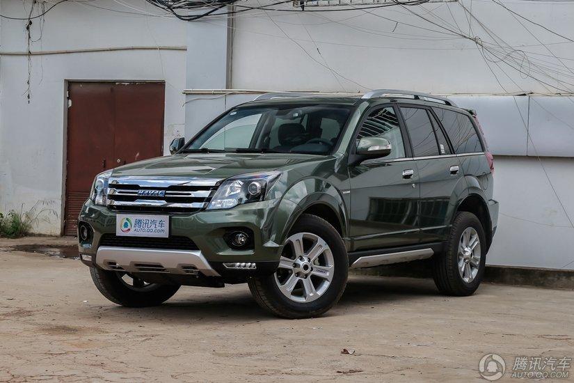 [腾讯行情]韶关 哈弗H5售价10.98万元起