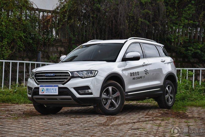 [腾讯行情]咸宁 哈弗H6 Coupe售9.6万起