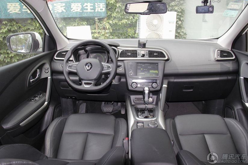 科雷嘉 2016款 2.0L CVT四驱至尊版