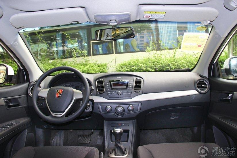 荣威350 2015款 1.5L AT豪华天窗版