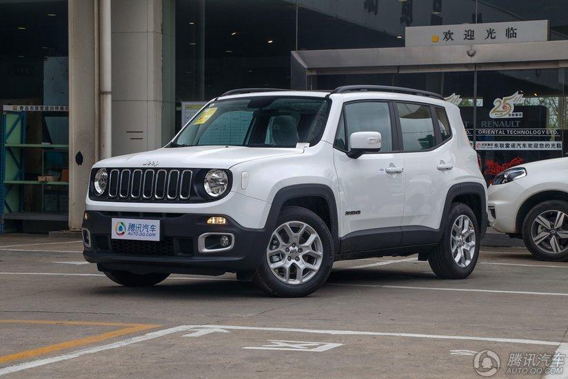[腾讯行情]中山 Jeep自由侠最高降9000元