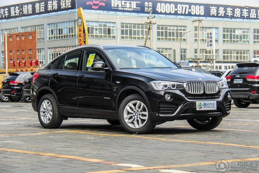 [腾讯行情]上海 宝马X4优惠高达13万元