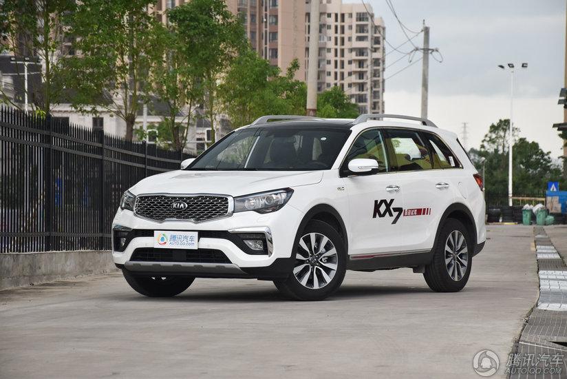 [腾讯行情]广州 起亚KX7购车优惠2.6万元