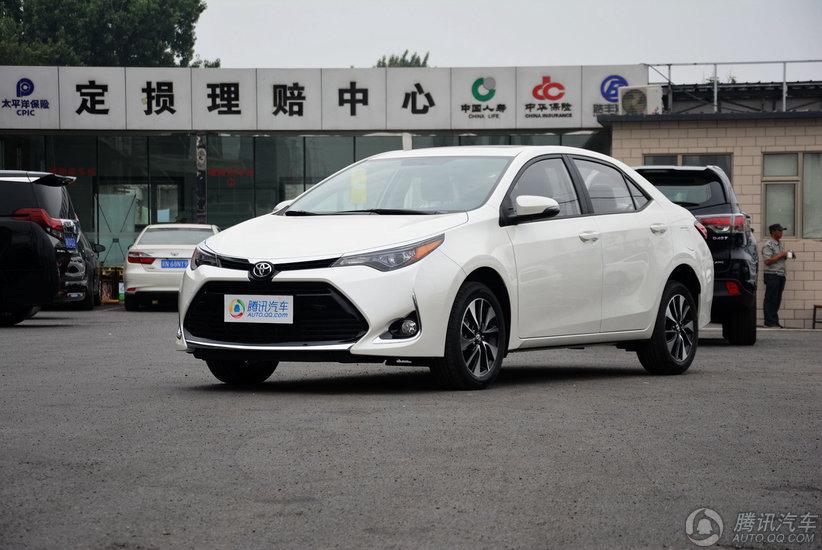 [腾讯行情]南京 丰田雷凌店内让利8000元
