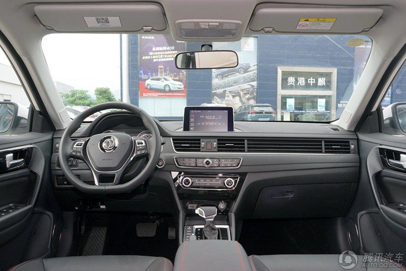 景逸S50 2017款 1.6L CVT尊享型