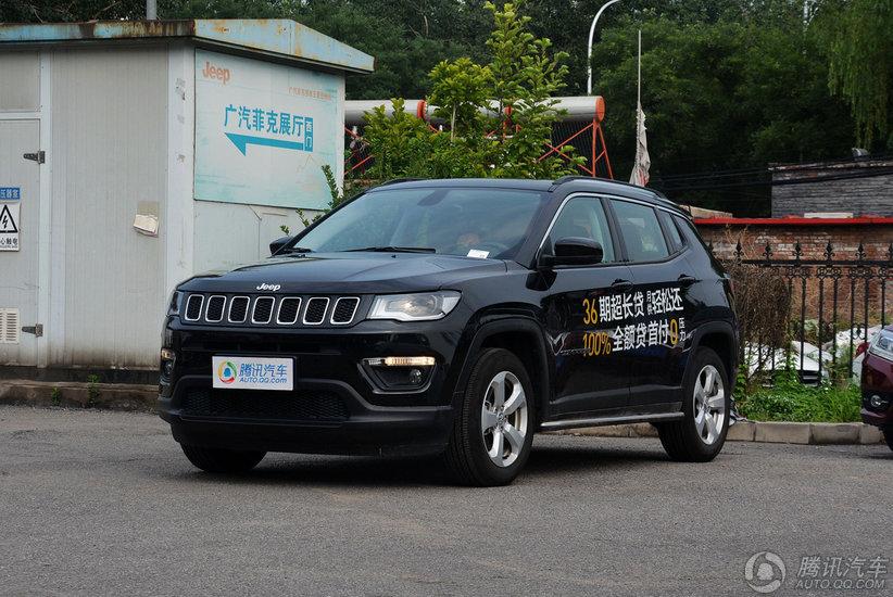 [腾讯行情]上海 指南者现金限时优惠1万元