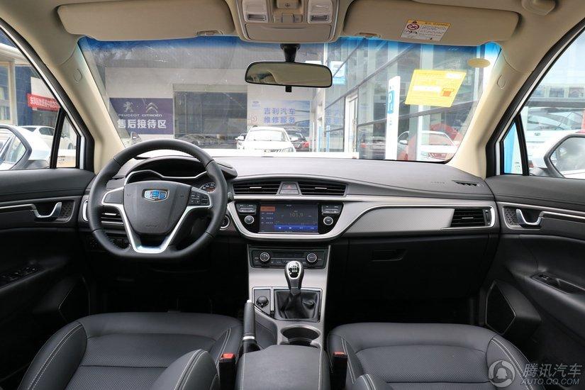 帝豪GS 2016款 优雅版 1.8L MT领尚型