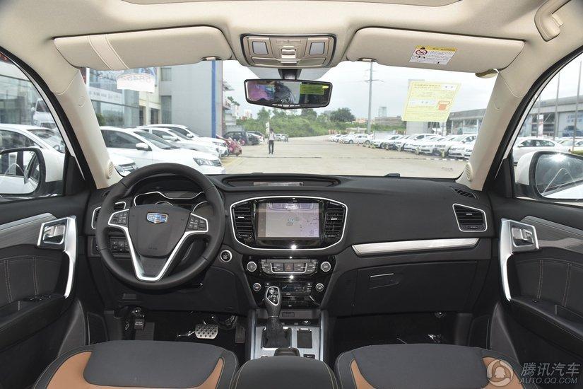 远景SUV 2016款 1.3T CVT豪华型