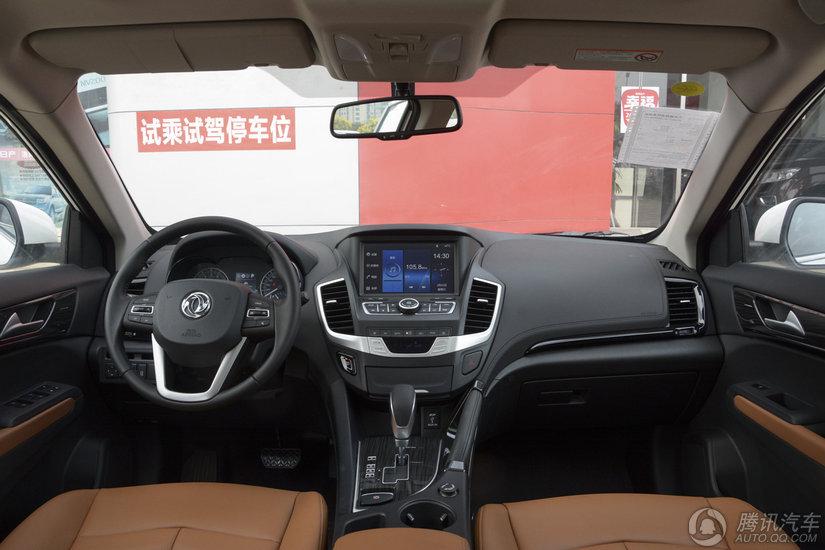 东风风度MX5 2016款 2.0L AT旗舰版