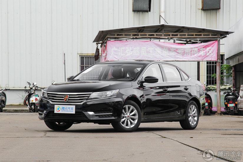 [腾讯行情]南充 荣威i6目前售价8.98万起