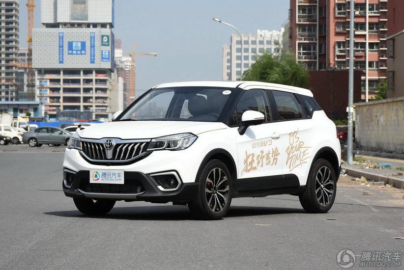[腾讯行情]邢台 中华V3 目前购车降1.1万