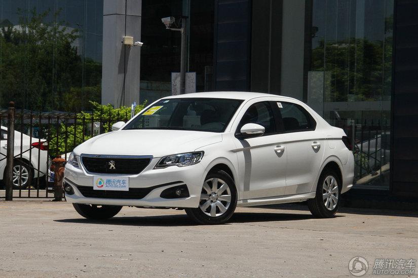 [腾讯行情]长沙 标致301购车优惠1.5万元
