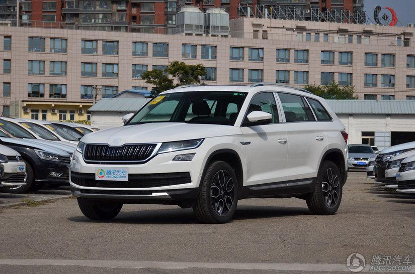 [腾讯行情]邢台 柯迪亚克 购车优惠1万元