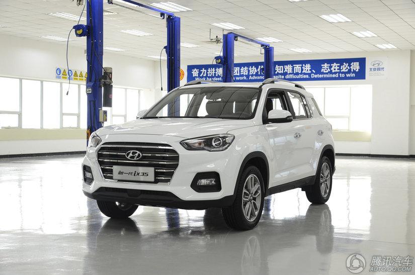 [腾讯行情]赣州 北京现代ix35优惠4.1万