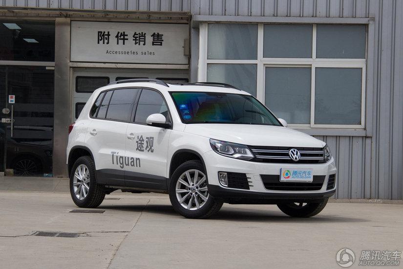 [腾讯行情]惠州 途观限时优惠高达2.92万