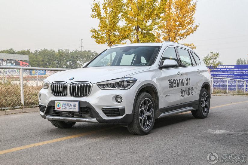 [腾讯行情]江门 宝马X1购车直降4.83万元
