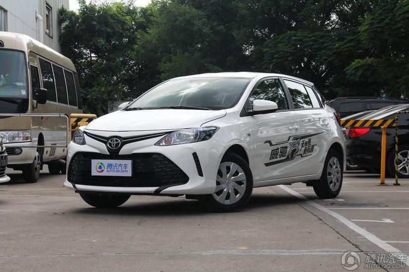 [腾讯行情]广州 丰田威驰FS购车直降1.1万