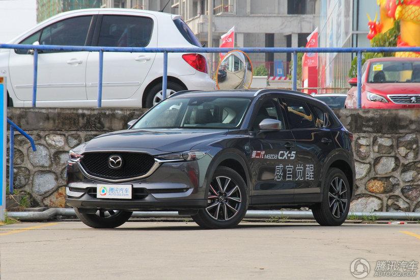 [腾讯行情]深圳 马自达CX-5现售16.98万起