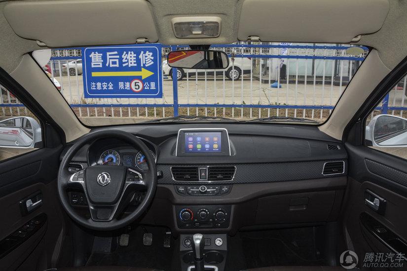 东风风光330S 2018款 1.5L 舒适型DK15