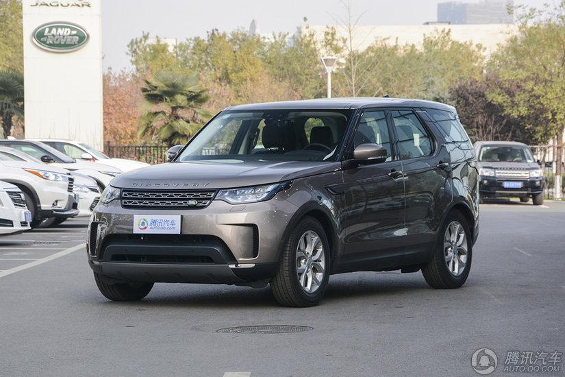 [腾讯行情]天津 第五代发现优惠高达15万