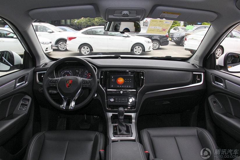 荣威RX5 2018款 20T DCT两驱旗舰版