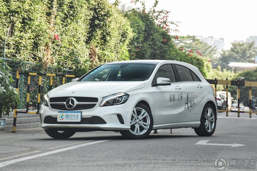 [腾讯行情]西安 奔驰A级优惠高达3.8万元