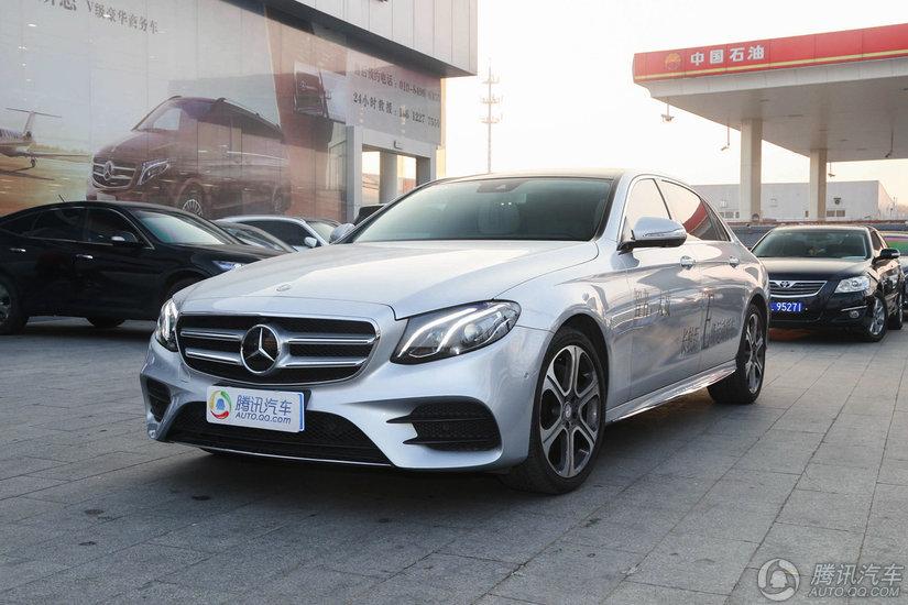 [腾讯行情]广州 奔驰E级限时优惠3.28万元
