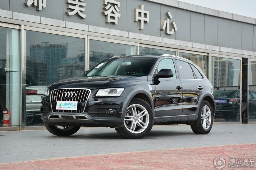 [腾讯行情]惠州 奥迪Q5车型优惠8.3万