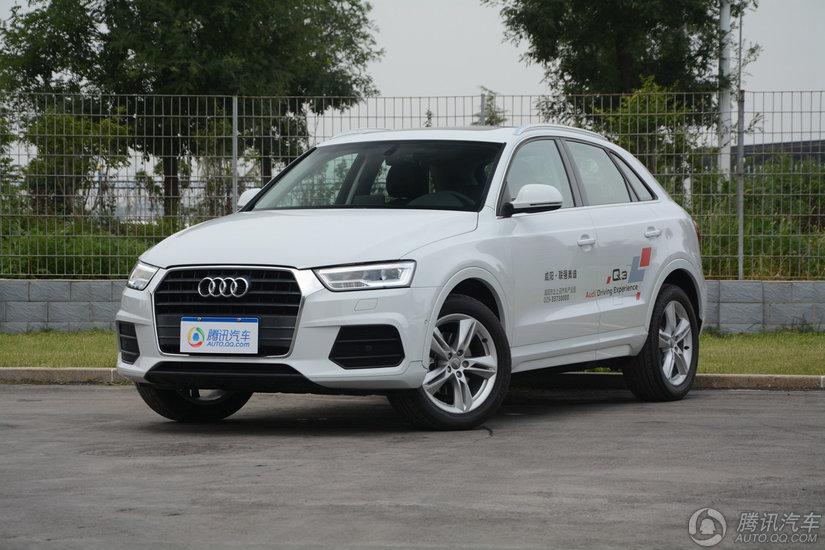 [腾讯行情]长沙 奥迪Q3购车直降7.16万元