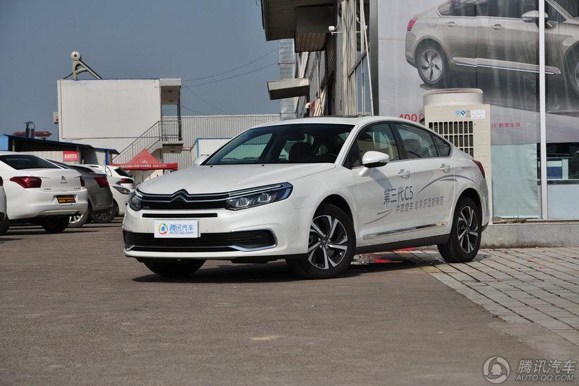 [腾讯行情]宜宾 雪铁龙C5促销优惠2万元