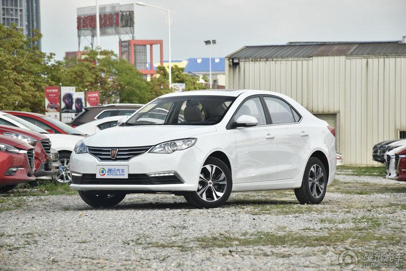 [腾讯行情]长沙 荣威360购车降价高达1万