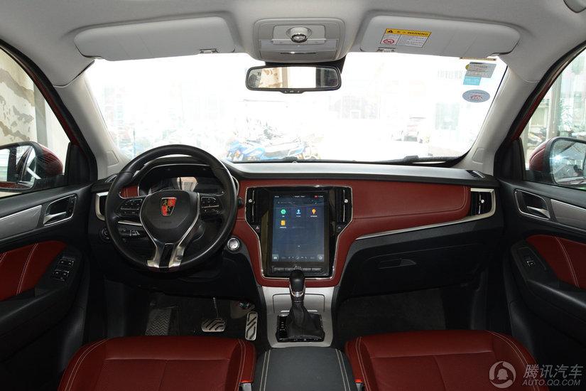 荣威RX5 2018款 30T DCT四驱互联网智尊版