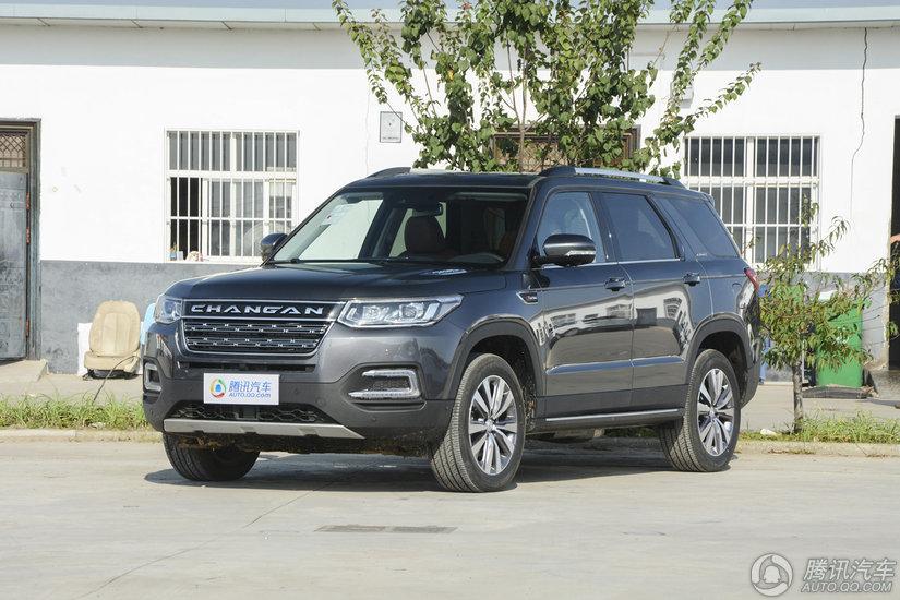 [腾讯行情]广州 长安CS95购车直降2.5万元