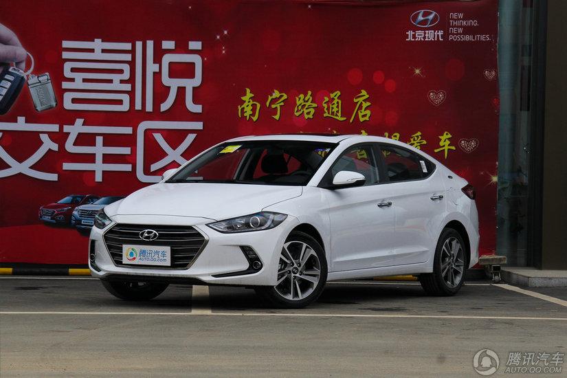[腾讯行情]广州 现代领动购车优惠2.4万元