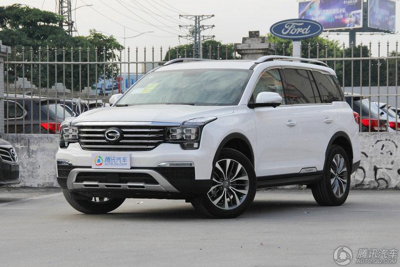 [腾讯行情]中山 购传祺GS8优惠高达5000元