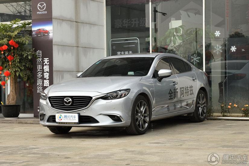 [腾讯行情]广州 马自达阿特兹降2.7万元