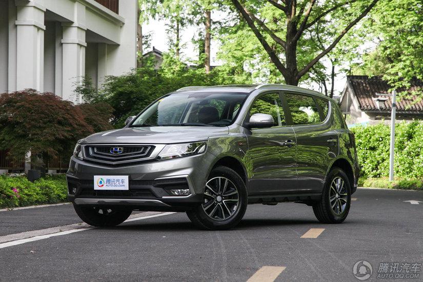 [腾讯行情]宜宾 远景SUV平价销售7.49万起