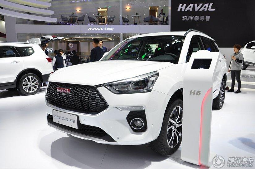 [腾讯行情]运城 哈弗H6 Coupe优惠6000元