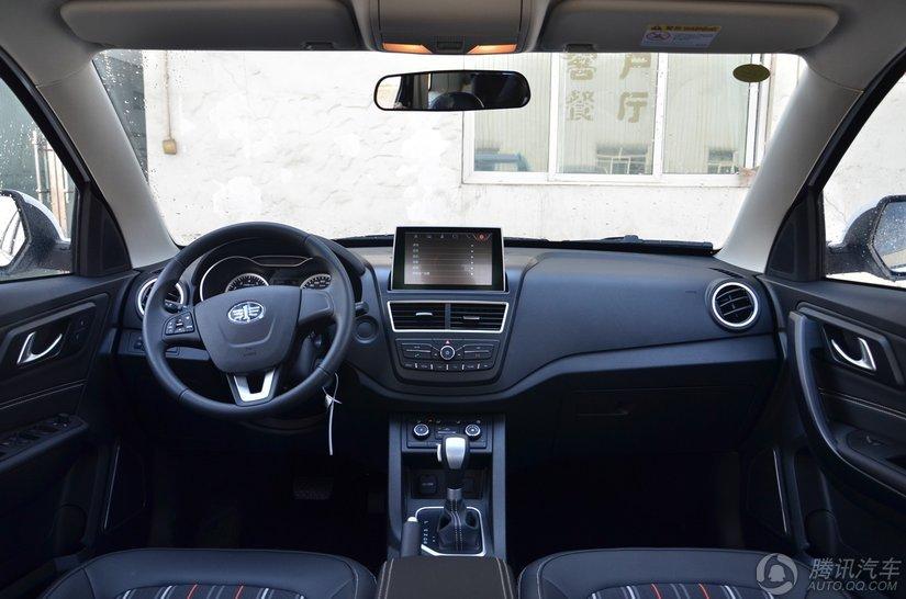 奔腾X40 2017款 1.6L AT豪华型