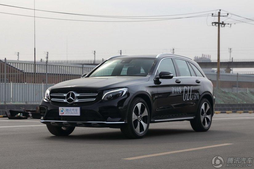 [腾讯行情]上海 奔驰GLC级优惠高达5万元