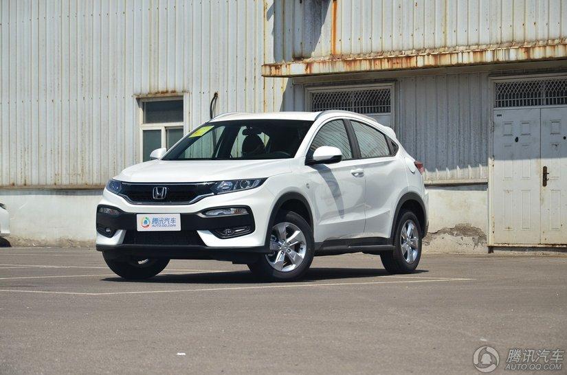 [腾讯行情]广州 本田XR-V购车优惠1万元