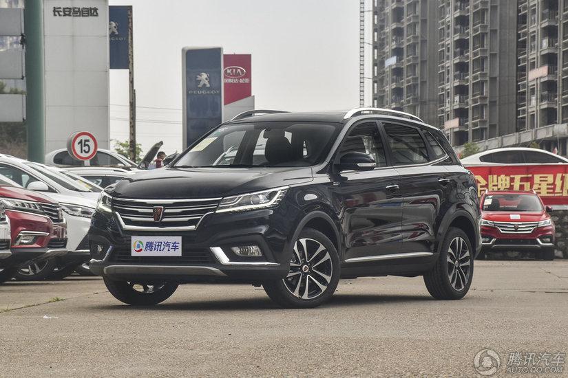 [腾讯行情]太原 荣威RX3促销直降1.8万元