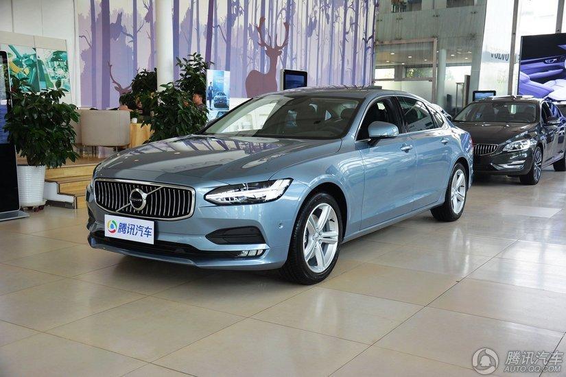 [腾讯行情]上海 沃尔沃S90价格直降8.5万